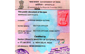 Apostille service for Marriage in Dhule, Dhule issued Marriage apostille provider, Agent for Marriage apostille in Dhule, Apostille office for Marriage certificate apostille, Marriage apostille in Dhule, Apostille process for Marriage in Dhule, Marriage apostille agency in Dhule, Marriage apostille consultant in Dhule, Marriage certificate apostille in Dhule, apostille of Marriage certificate in Dhule, Dhule Marriage certificate apostille, apostille Marriage certificate Dhule, Marriage acertificate Apostille agent Dhule, Dhule Marriage certificate apostille for foreign visa, Marriage certificate Apostille service in Dhule, Dhule base Marriage certificate apostille, Dhule Marriage certificate Apostille information for higher education in abroad, Dhule Marriage certificate apostille process for foreign Countries, Dhule issued Marriage certificate apostille, Apostille of Marriage in Dhule, Help line for Marriage Apostille in Dhule,